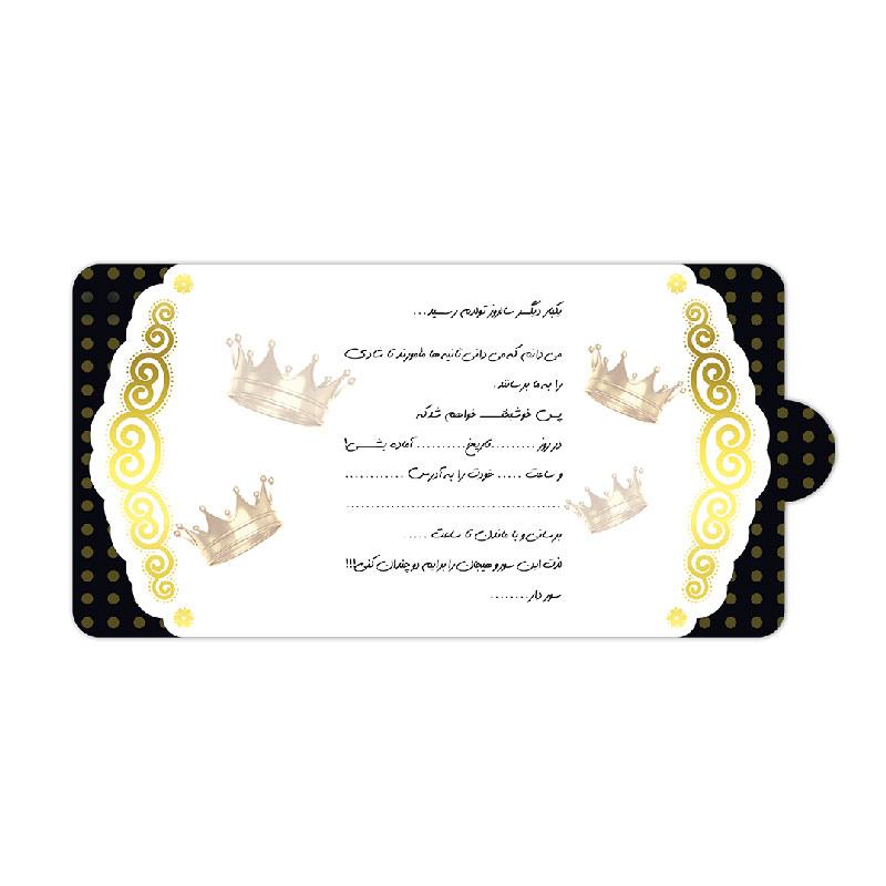 Card_talaie (4)
