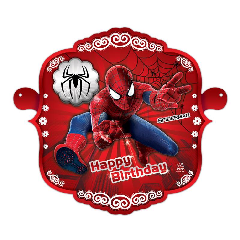 RiseDalbori_SpiderMAn (2)