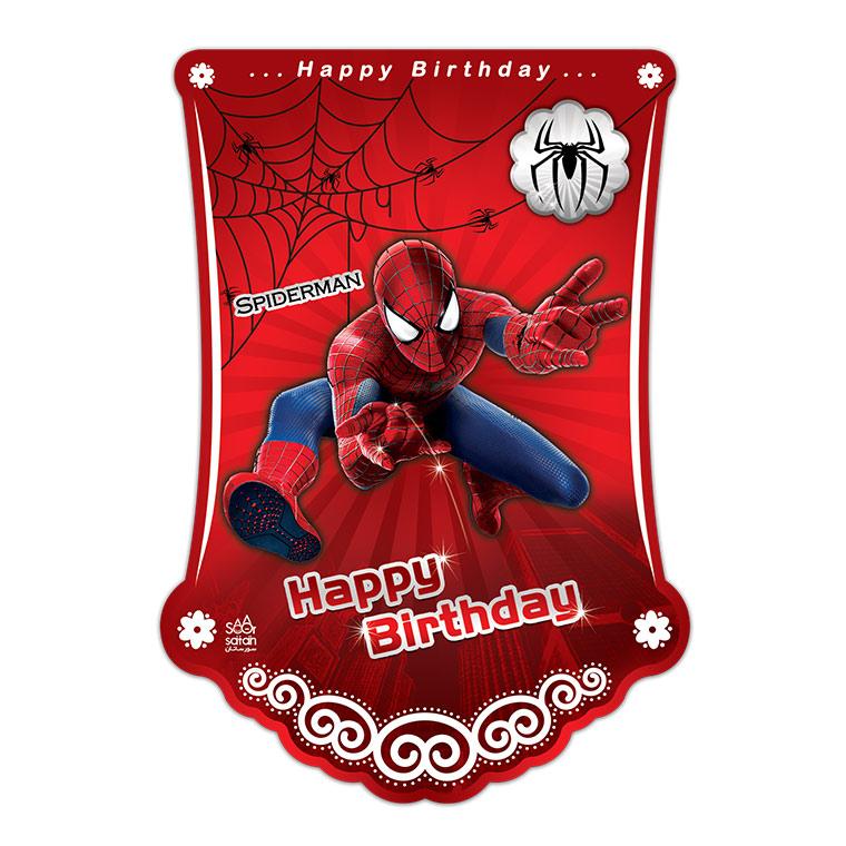 RiseParcham_SpiderMan (1)