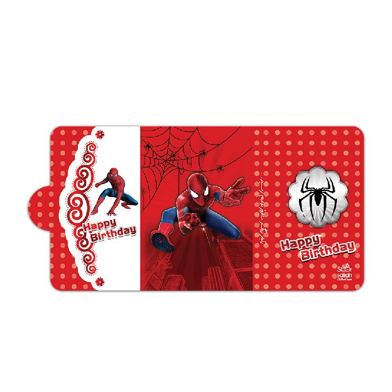 card_SpiderMAn (1)