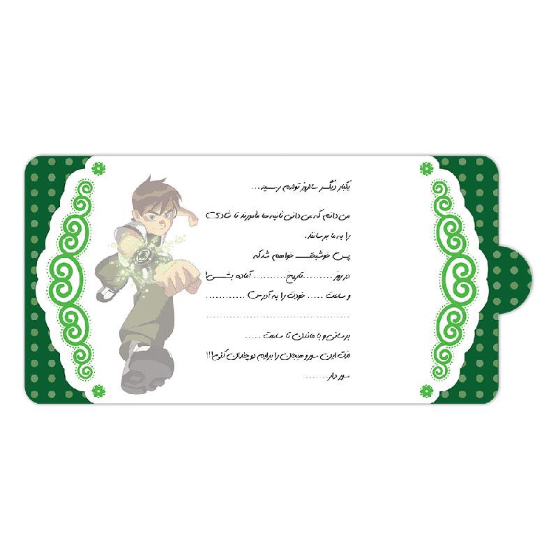 card_benten (3)