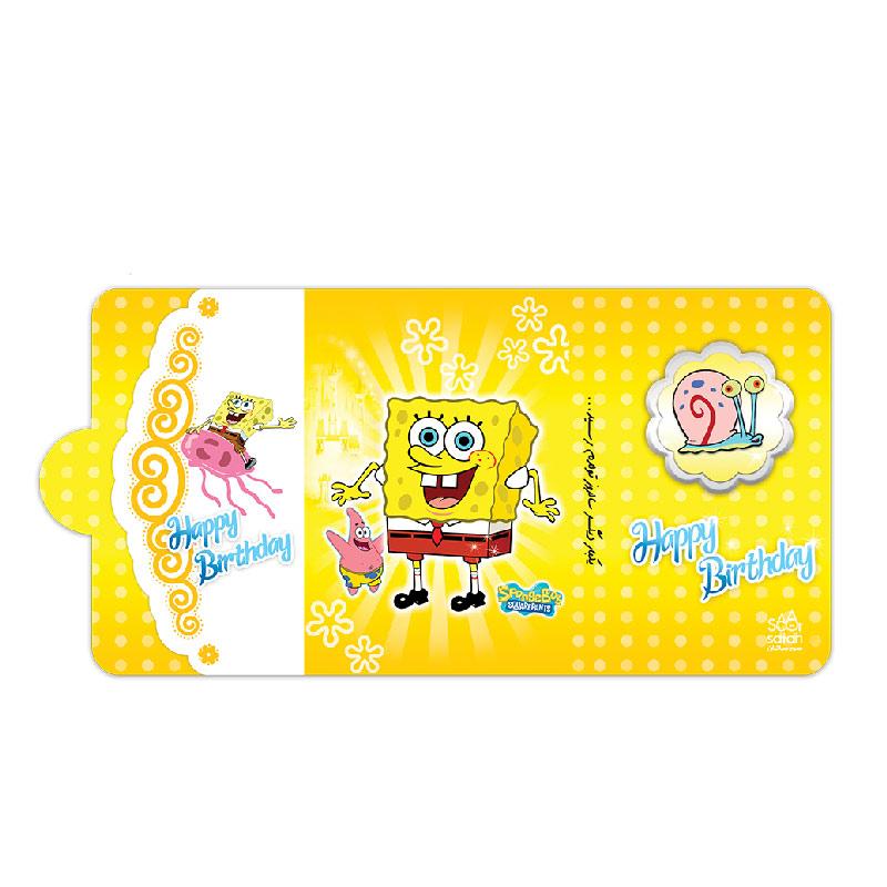 card_bob (1)