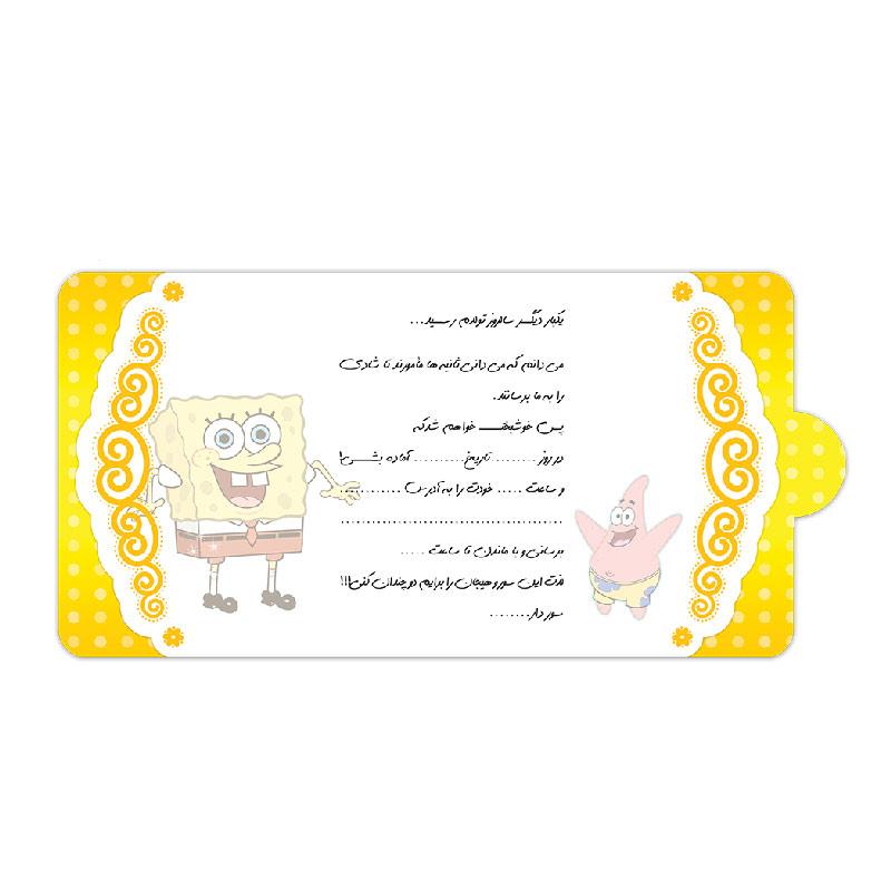 card_bob (3)