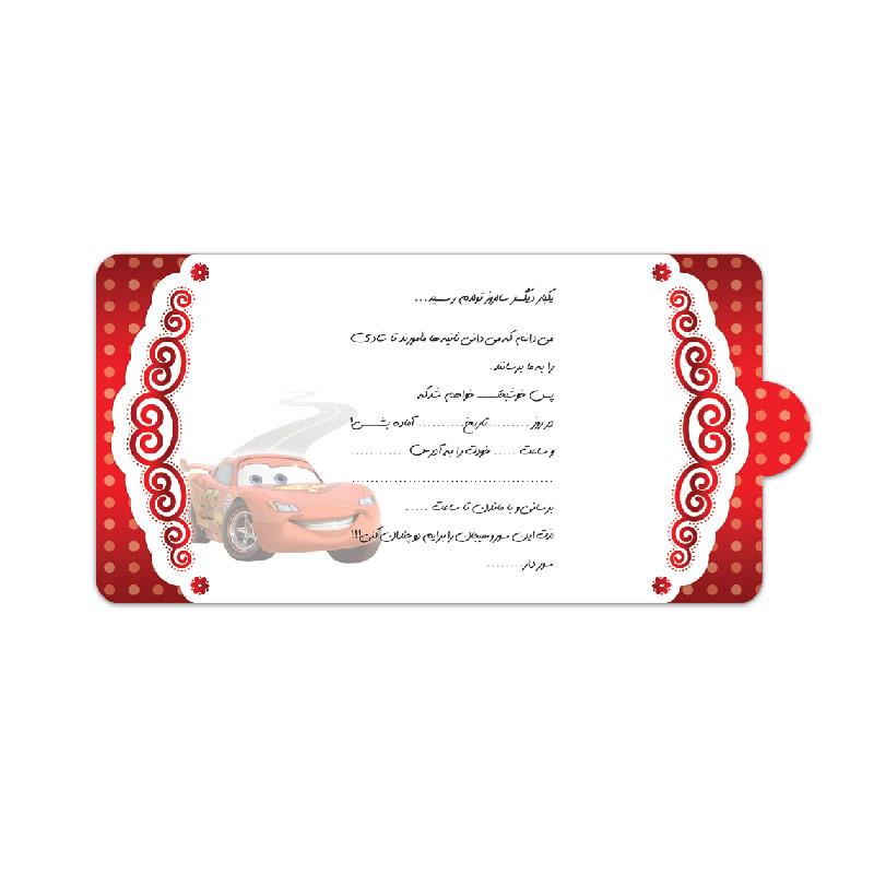 card_cars_