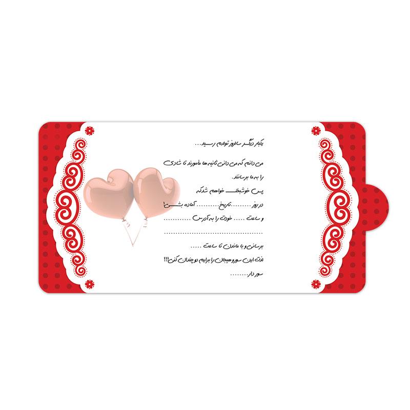 card_davat_love (3)