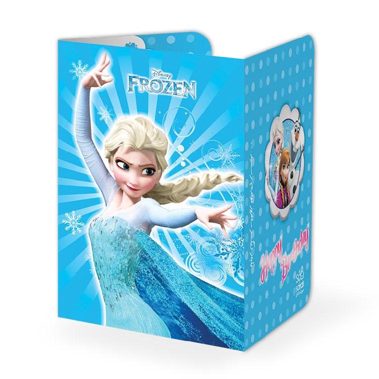 card_frozen (2)
