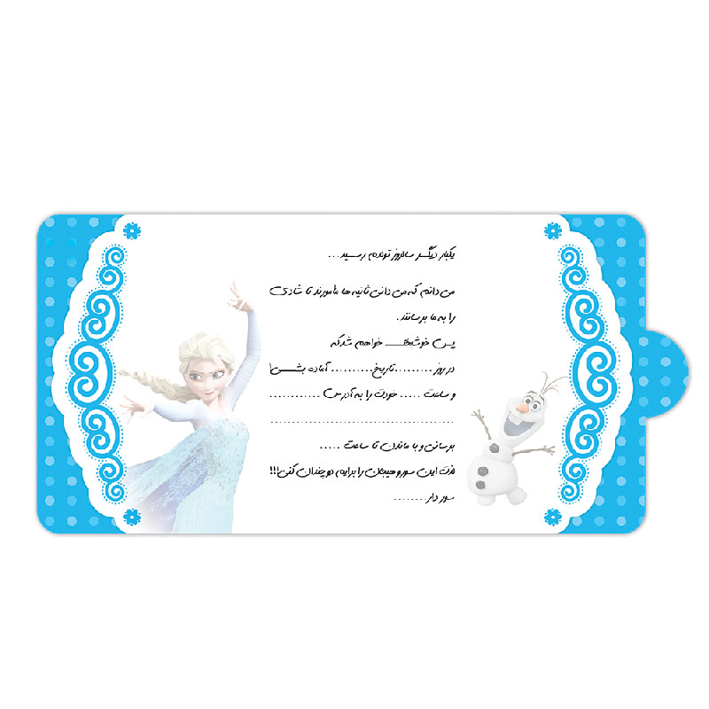 card_frozen (3)