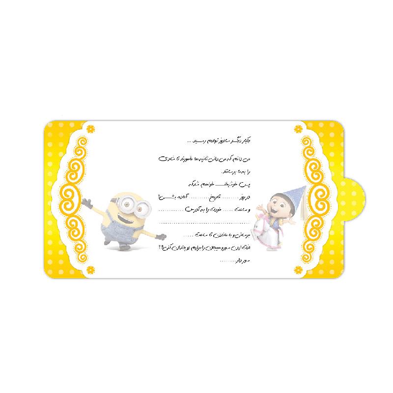 card_miniom (1)
