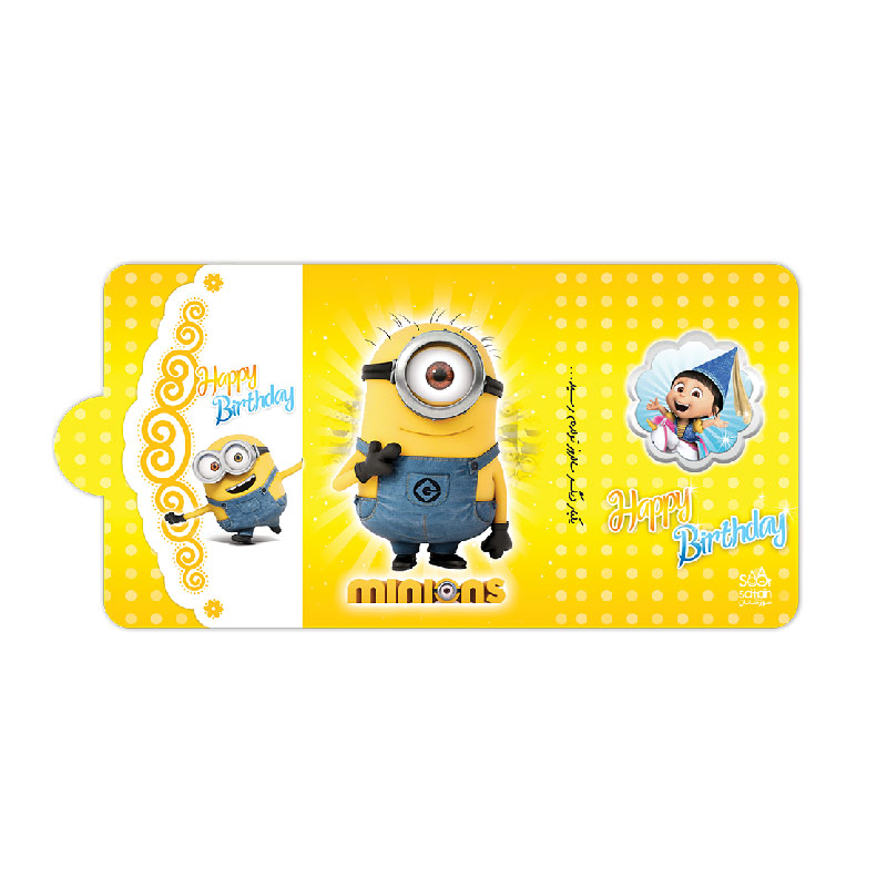card_miniom (2)
