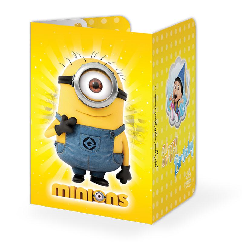 card_miniom (3)