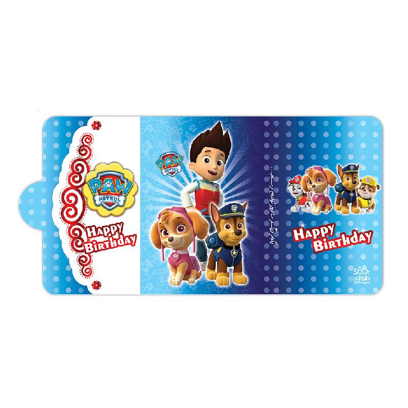 card_sagNegabaan (1)
