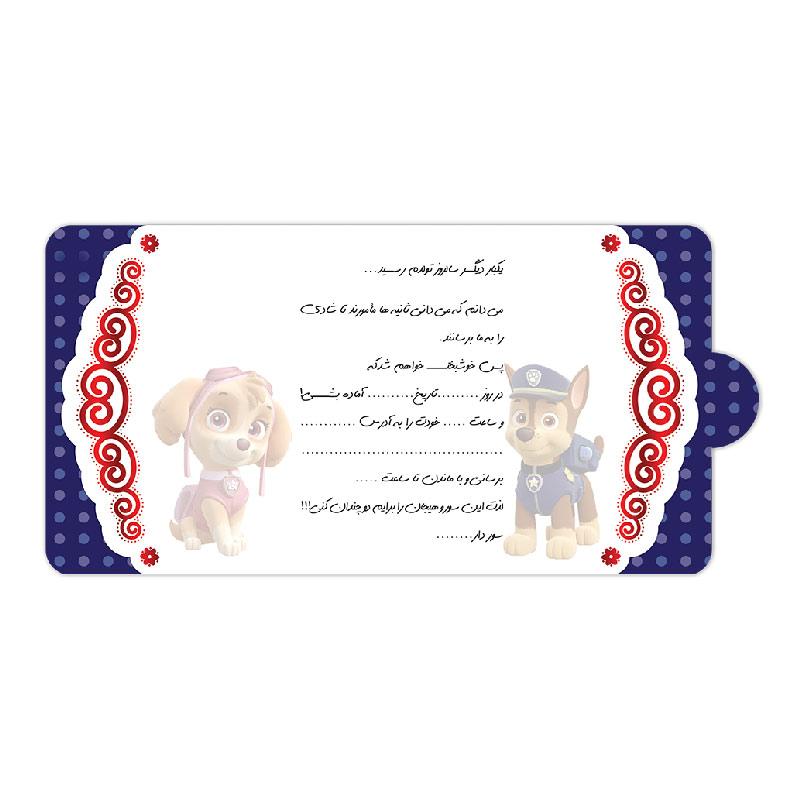 card_sagNegabaan (3)