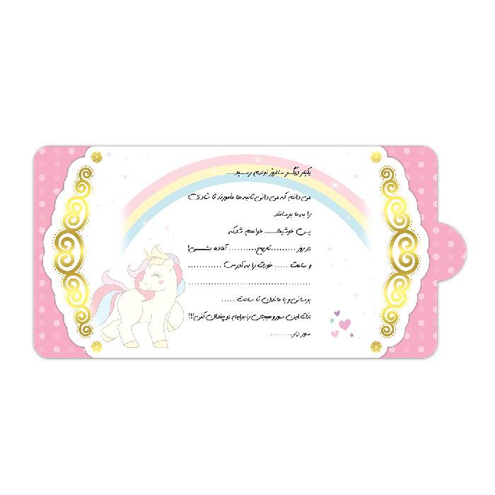 card_uniorn (3)