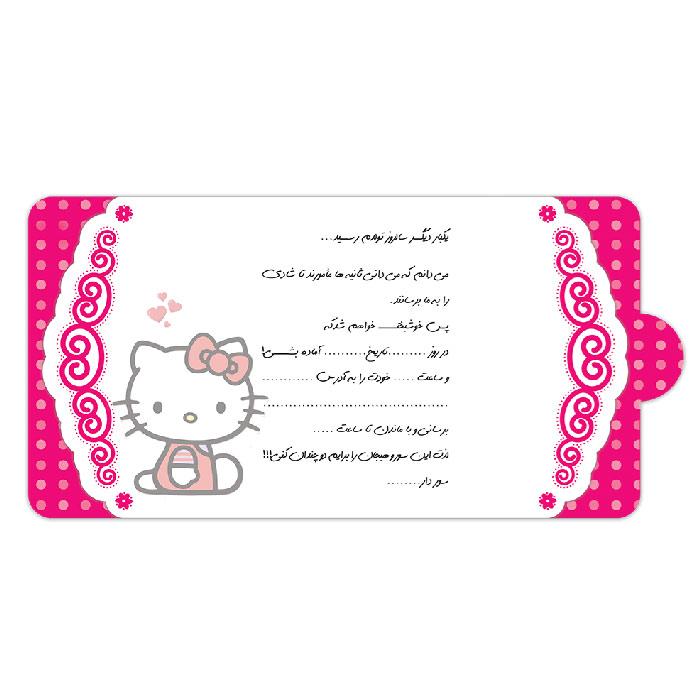 davat_kitty (3)