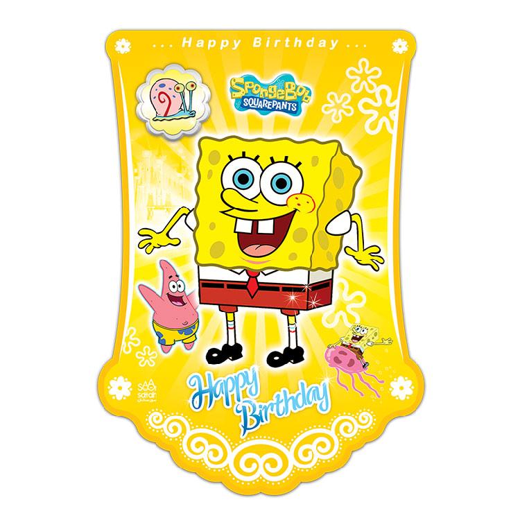 rise_spongebob (2)